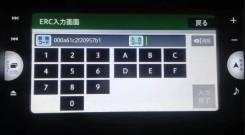 Разблокировка, раскодировка японских автомагнитол