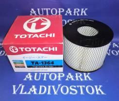 Фильтр воздушный. Toyota: ToyoAce, Quick Delivery, Hiace, Dyna, Coaster Двигатели: 11B, 13B, 14B, 14BT, 2J, 2L, 3B, 3L, 3Y, 5L, B, 22R, 2B, 4Y