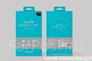 Защитные стекла. Под заказ из Владивостока