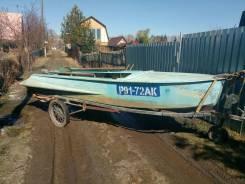Казанка-М. Год: 1974 год, длина 4,60м., двигатель без двигателя
