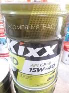 Kixx HD. Вязкость 15W-40, полусинтетическое