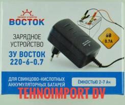 Заряд. устройство для АКБ 6V(мото и электромобили)