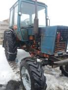 МТЗ. Продаётся Беларус