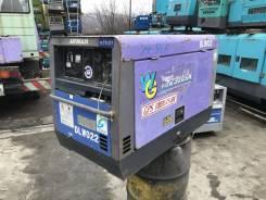 Сварочные агрегаты. 954куб. см.