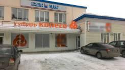 """""""Сибирь Колесо"""" Компания по продаже дисков в Кемерово"""