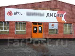 """""""Сибирь Колесо"""" Компания по продаже дисков в Прокопьевске"""