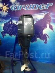 Yamaha. 100,00л.с., 4-тактный, бензиновый, нога X (635 мм), Год: 2004 год
