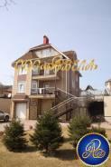 Коттедж - домовладение во городе!. Давыдова, р-н Вторая речка, площадь дома 288кв.м., скважина, электричество 30 кВт, отопление электрическое, от аг...