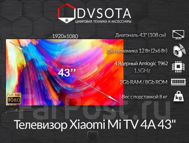 Новый Телевизор Xiaomi Mi TV 4A 43