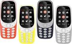 Nokia 3310. Новый. Под заказ