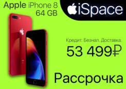 Apple iPhone 8. Новый, 64 Гб, Красный, 4G LTE
