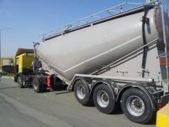 Nursan. Цементовоз цистерна вакуумная 50 м3, 49 998 кг. Под заказ