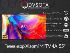 Xiaomi Mi TV 4A. LCD (ЖК)