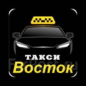 Водитель такси. Такси Восток ИП Казанцева. Улица Борисенко 35/2
