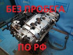 Двигатель в сборе. Audi A4, 8EC, 8ED, 8HE Audi S4, 8EC, 8ED, 8HE Двигатели: ALT, ASB, AUK, BBK, BFB, BGB, BHF, BKH, BKN, BPJ, BPP, BPW, BRC, BWE, BWT