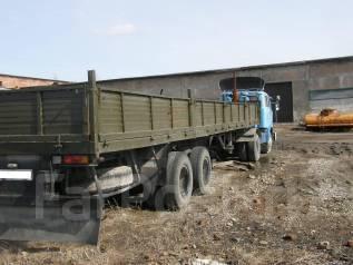 МАЗ 93971. Полуприцеп бортовой , 26 800 кг.