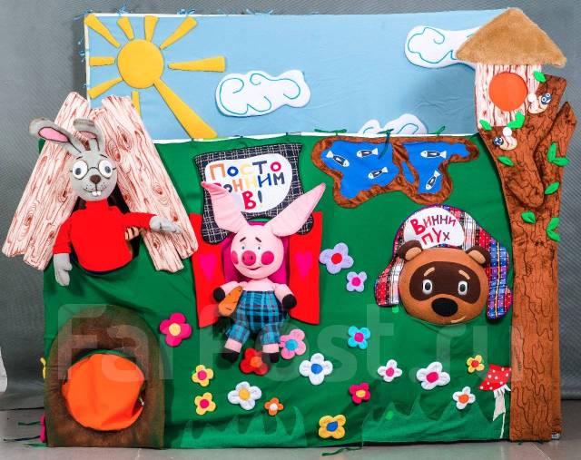 Организация детских праздников. Познавательная программа. Выпускной д/с