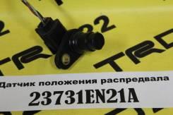 Датчик положения распредвала. Nissan Serena, C25, CC25, CNC25, NC25 Nissan Lafesta, B30, NB30 Двигатель MR20DE