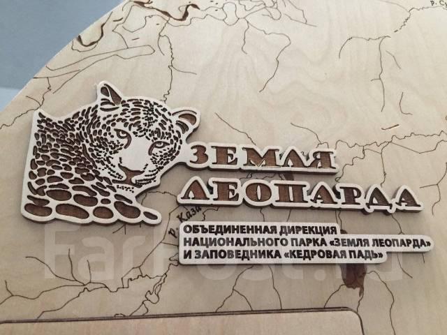 """""""Земля леопарда"""" + Японское море - 12 октября!"""