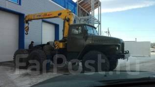 Урал. Продается вездеход седельный тягач с КМУ повышенной г/п, 10 000 куб. см., 25 000 кг.