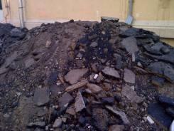 Приму б/у асфальт; строительный мусор без глины; битый кирпич;