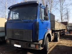 МАЗ. Маз 55320, 2006г, 11 150 куб. см., 29 000 кг.