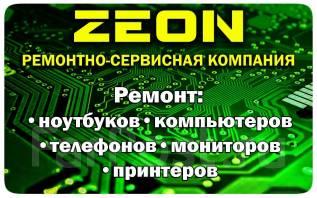Ремонт телефонов SONY, Samsung, iPhone, Huawei, Meizu и других.