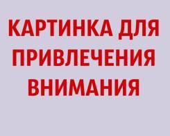 Подработка на дому до 10 000 рублей в день.