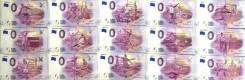 Евро. Под заказ