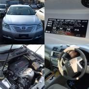 Планка бампера Toyota Camry