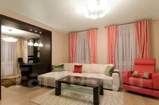 Ремонт любых помещений, квартир, коттеджей, офисов от компании Ellis