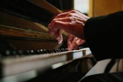 Услуги пианиста(соло), клавишника(под минус).