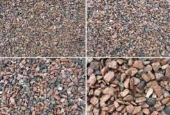 Доставка пгс, песок, щебень, бут, чернозём, перегной итд
