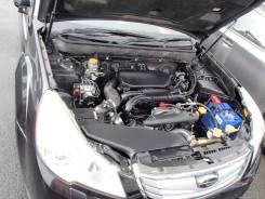 Крепление компрессора кондиционера. Subaru Legacy, BL5, BL9, BM9, BP5, BP9, BPH, BR9 Subaru Outback Двигатели: EJ203, EJ204, EJ20C, EJ20X, EJ20Y, EJ25...