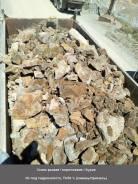 Скала коричневая со скидкой за объёмы. Акция длится до 30 ноября