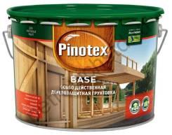 Пропитка Pinotex Base, 10л