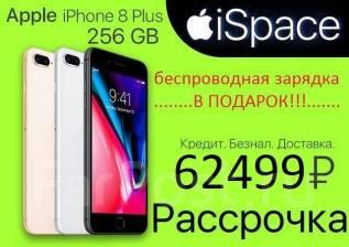 Apple iPhone 8 Plus. Новый, 256 Гб и больше, 4G LTE