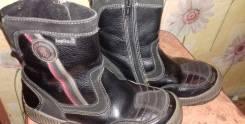 Ботинки. 29