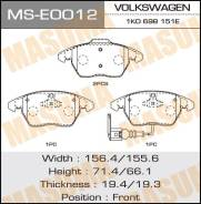 Колодки дисковые MASUMA GOLF, PASSAT, TIGUAN front (1/6) MS-E0012