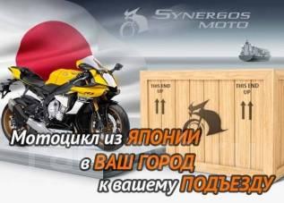 Хватит тратить время в поисках мотоцикла! Пора доверять профессионалам