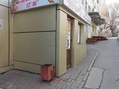 Собственником здания сдаётся помещение кафе недалеко от центра города. 138кв.м., улица Волочаевская 181б, р-н Кировский