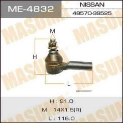 Наконечник рулевой тяги MASUMA in D22 ME-4832