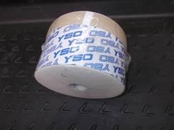 Фильтр масла грубой очистки 26901-93400 AC540 2690193400