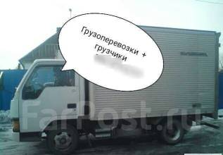 Грузоперевозки +грузчики