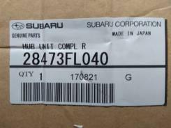 Подшипник ступицы. Subaru