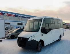 ГАЗ ГАЗель Next. Газель Некст, каркасный автобус, дизель, 2018г. в, 18 мест
