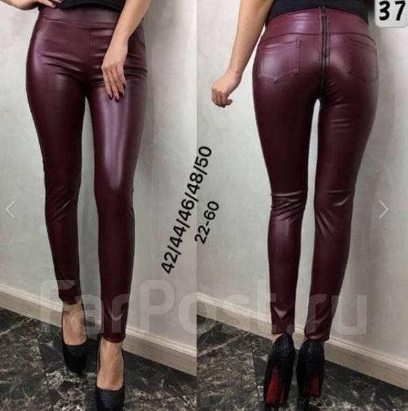 a9cfbc99415 Купить женские брюки