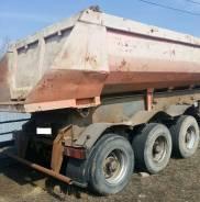 Спецавтотехника САТ-118. Полуприцеп САТ-118, 34 000 кг.