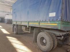 КамАЗ ГКБ. Прицеп бортовой ГКБ 8350 Курганская область, пос. Каргаполье, 15 000 кг.