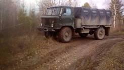 ГАЗ 66. Продам газ 66, 2 400куб. см., 3 000кг., 4x4